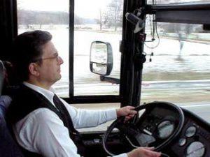 Аренда автобуса для перевозки большой группы людей